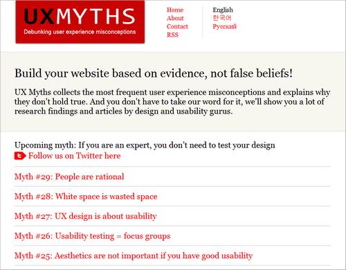 ux-myths